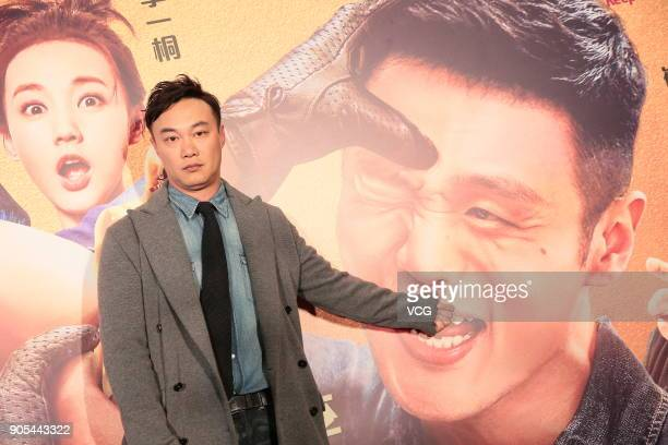 Singer and actor Eason Chan attends the premiere of film 'Keep Calm and Be A Superstar' on January 15 2018 in Hong Kong China