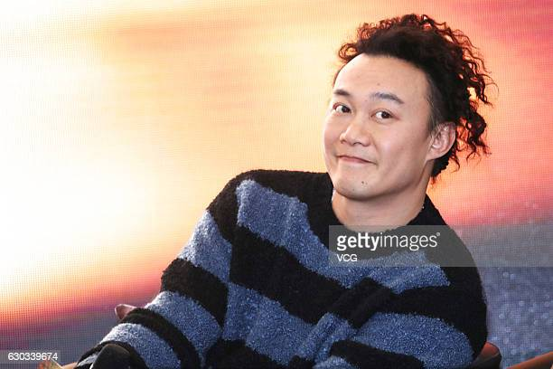 Singer and actor Eason Chan attends the press conference of director Zhang Jiajia's film See You Tomorrow on December 21 2016 in Shanghai China