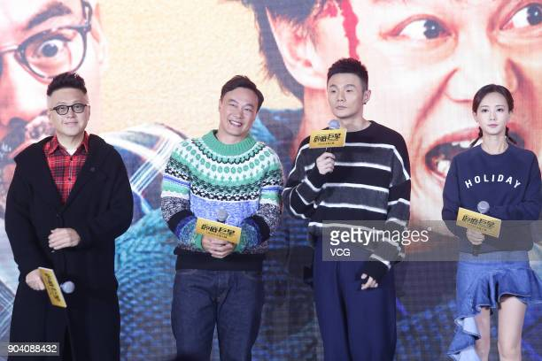 Singer and actor Eason Chan singer Li Ronghao and actress Li Yitong attend the premiere of film 'Keep Calm and Be A Superstar' on January 11 2018 in...