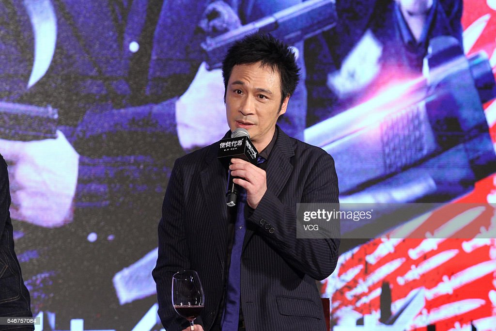 Singer and actor Francis Ng attends a press conference for movie version 'Line Walker' on July 12, 2016 in Beijing, China.