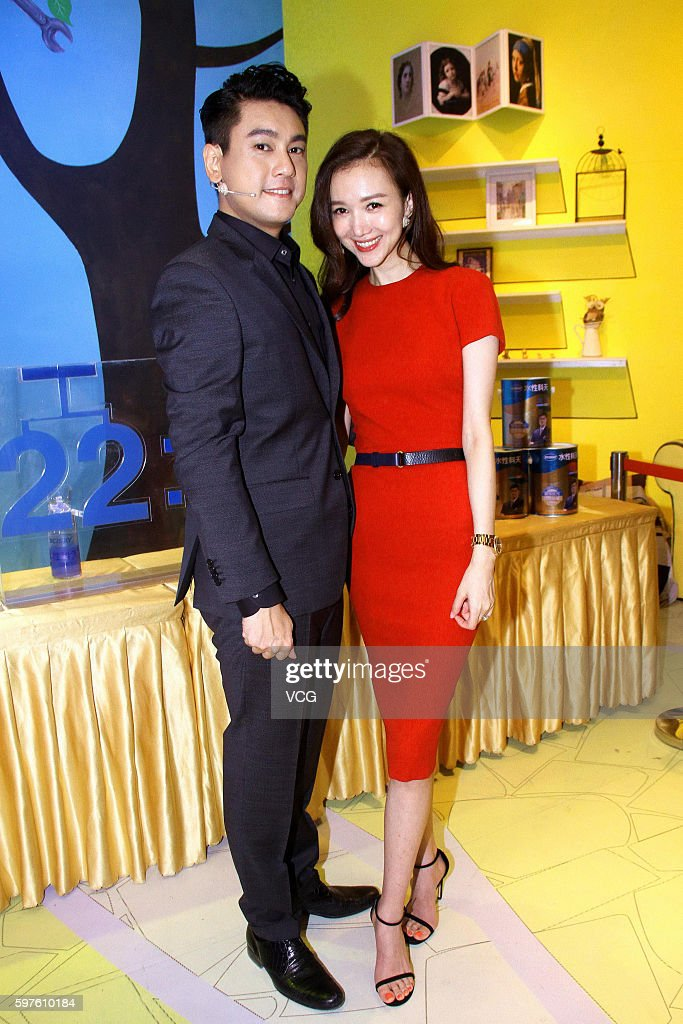 Ken Chu And Wife Promote TV Show In Beijing : News Photo