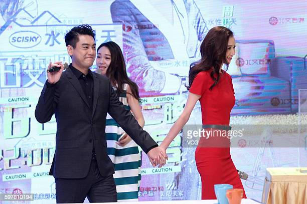 Singer and actor Ken Chu his wife actress Han Wenwen attend the press conference of a TV show on August 29 2016 in Beijing China