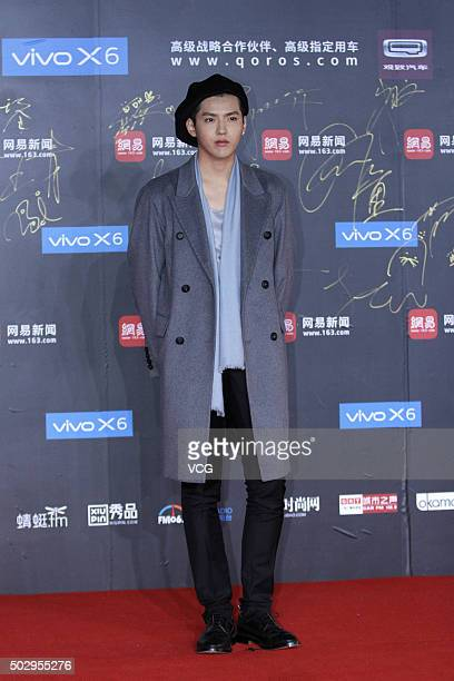 Singer and actor Kris Wu arrives at the red carpet of the 2015 Netease Attitude Awards at Master Card Center on December 30 2015 in Beijing China