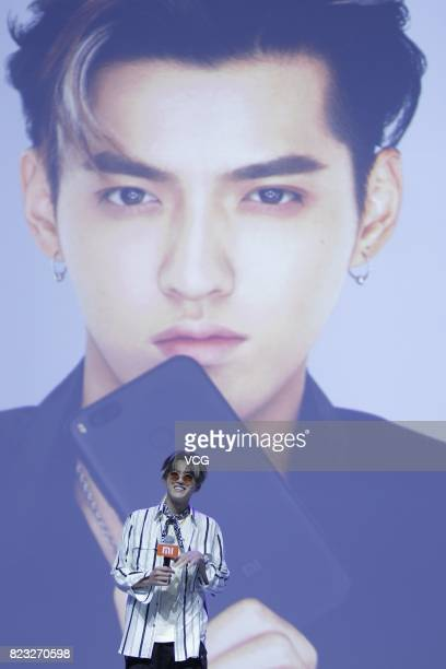Singer and actor Kris Wu attends a launch event of Xiaomi new products on July 26 2017 in Beijing China Xiaomi released Mi 5X smartphone MIUI 9...