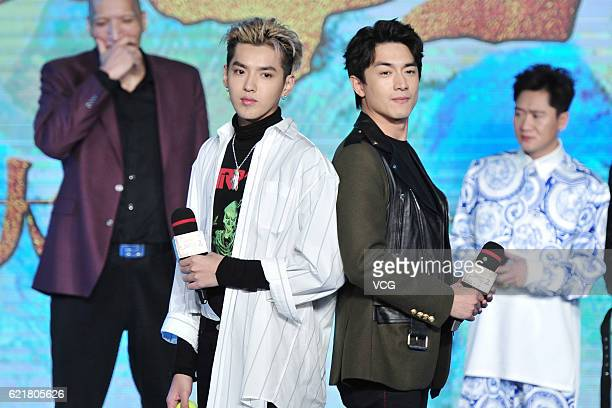 "Singer and actor Kris Wu Yifan , actor Lin Gengxin attend the press conference of director Tsui Hark's film ""Journey To The West: Conquering The..."