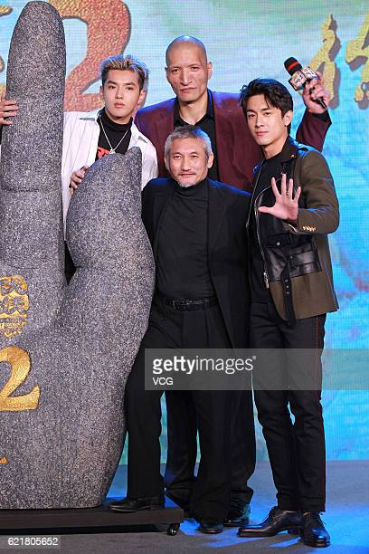 Singer and actor Kris Wu Yifan, director Tsui Hark , retired basketball player Mengke Bateer and actor Lin Gengxin attend the press conference of...