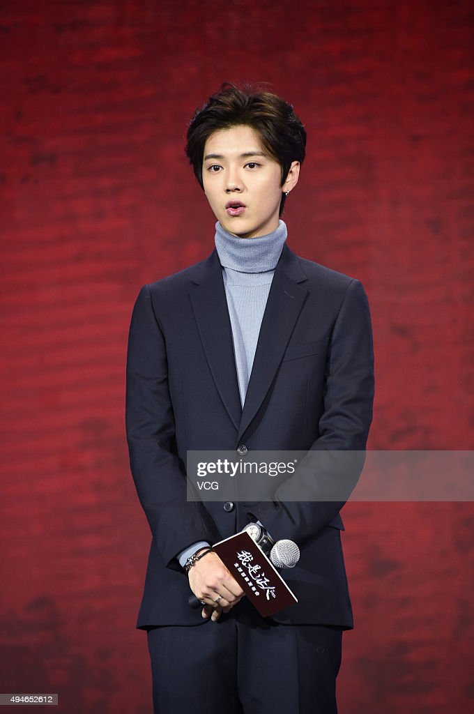 Singer and actor Lu Han attends the press conference of film 'The Witness' on October 28, 2015 in Beijing, China.