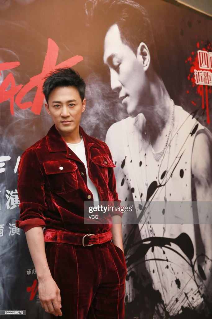 Raymond Lam Attends Press Conference For Concert In Guangzhou