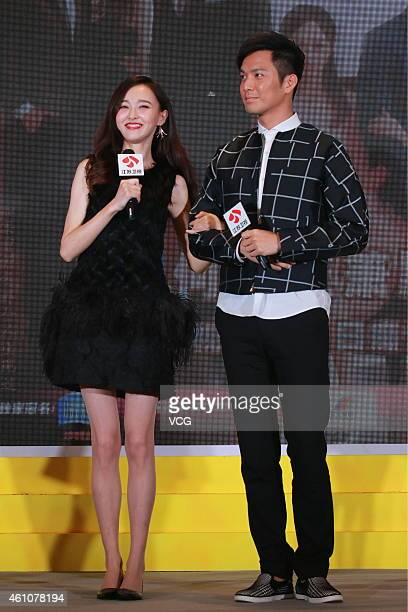 Singer and actor Wallace Chung and actress Tiffany Tang attend director Liu Junjie's new TV series 'Silent Separation' press conference on January 6...