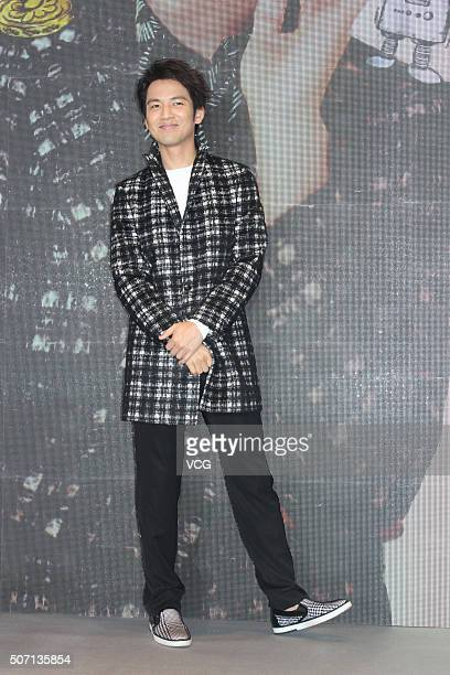 Singer and actor Wallace Chung attends a press conference for his concert on January 27 2016 in Shanghai China