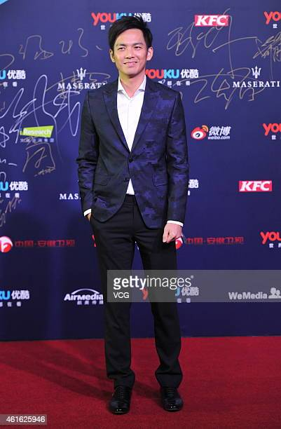 Singer and actor Wallace Chung attends the '2014 Youku Night' at National Aquatics Center on January 16 2015 in Beijing China