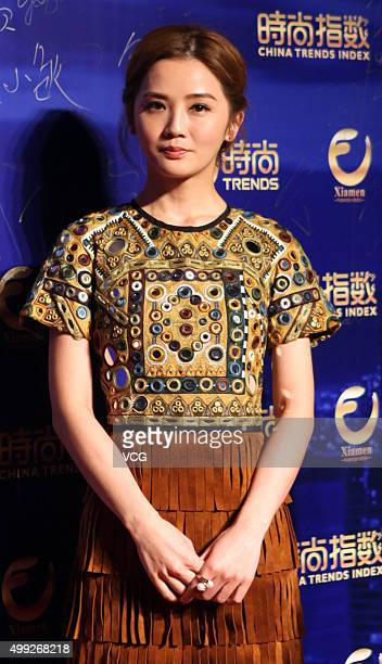 Singer and actress Charlene Choi of group Twins attends the Trends Inspire City awards ceremony on November 28 2015 in Xiamen Fujian Province of China