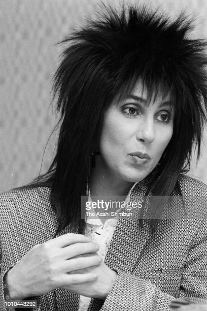 Singer And Actress Cher speaks during the Asahi Shimbun interview on June 5 1985 in Tokyo Japan