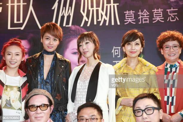 Singer and actress Gigi Leung actress Sammi Cheng and actress Angie Chiu attend an event of director Stanley Kwan's film 'Eight Women One Stage Play'...