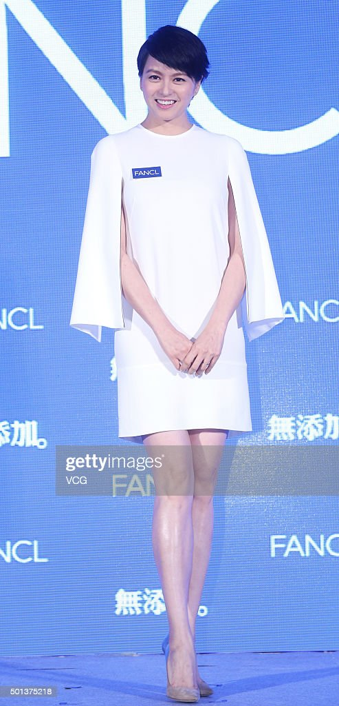 Gigi Leung Promotes Cosmetics In Taipei