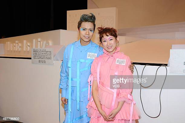 Singer and actress Ivana Wong singer Hins Cheung receive interviews after performing in the musical play Music Is Live on November 18 2015 in Hong...