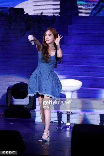 Singer and actress Jessica Jung performs onstage during her concert on July 29 2017 in Taipei Taiwan of China