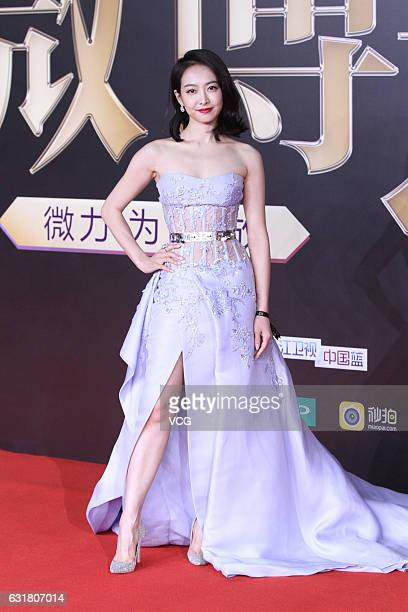 Singer and actress Victoria Song Qian arrives at red carpet of 2016 Weibo Awards Ceremony on January 16 2017 in Beijing China
