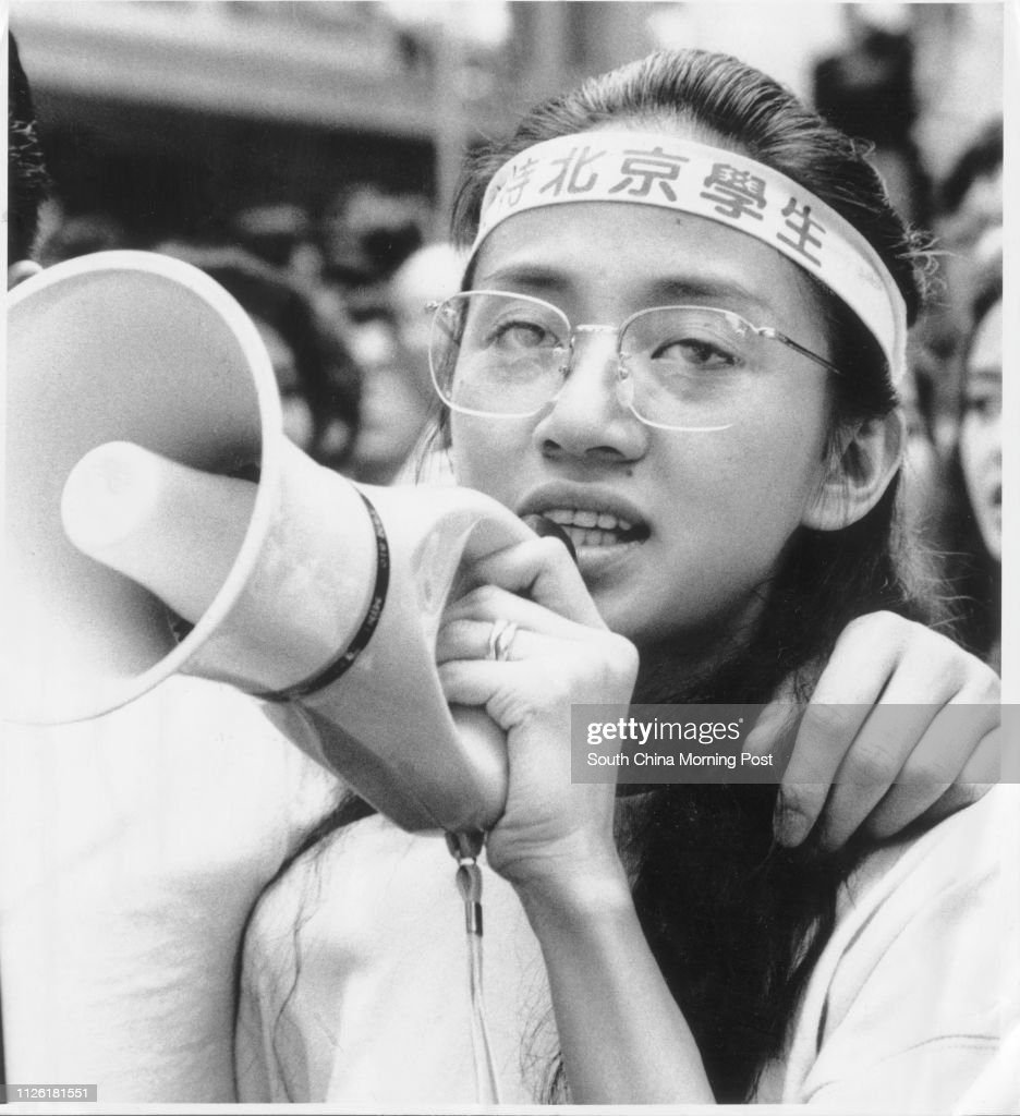 (B/W PHOTO) Singer Anita Mui Yim-fong attends the pro-democracy march at Hennessy Road, Wan Chai. 21 May 1989 : News Photo