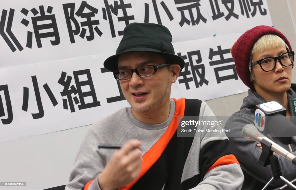 Singer Anthony Wong Yiu-Ming (Left) and Singer Denise Ho Wan-see (Right) and members of Homosexual rights concern group presser on a report recently submitted by the Advisory Group on Eliminating Discrimination against Sexual Minorities to the goverment a : News Photo