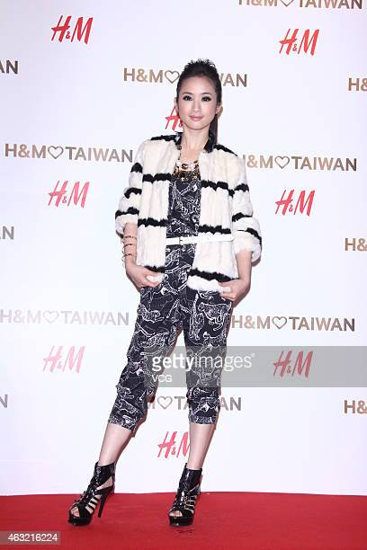 Singer Ariel Lin attends HM brand activity during China's Preliminary Eve on February 11 2015 in Taipei Taiwan of China