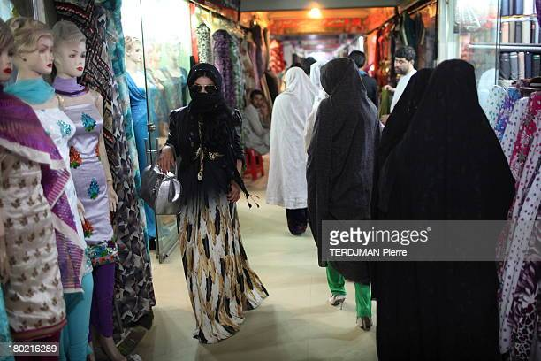 Singer Aryana Sayeed in a shopping centre on August 17 2013 in KabulAfghanistan Afghan singer Aryana Sayeed attends a concert of young Afghans...