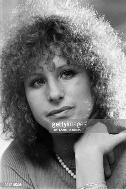 US singer Barbra Streisand speaks during the Asahi Shimbun interview on March 9 1977 in Tokyo Japan