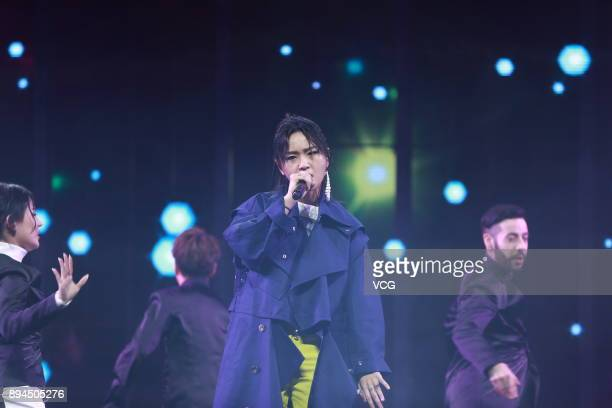 Singer Bibi Zhou Bichang performs onstage during the 2017 Toutiao Awards Ceremony on December 17 2017 in Beijing China