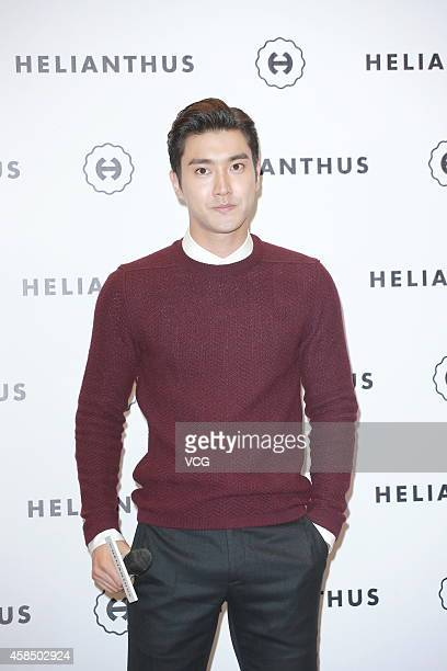 Singer Choi Si Won of Super Junior attends press conference of Helianthus on November 6 2014 in Hong Kong China