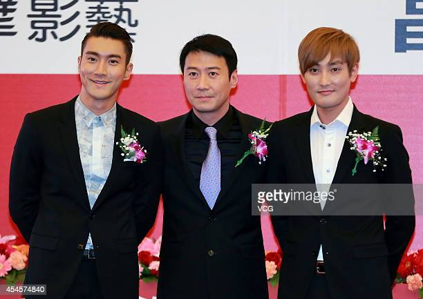 Singer Choi Si Won singer Li Ming and singer Ahn ChilHyun attend press conference of Media Asia Group Holdings Limited and SMEntertainment on...