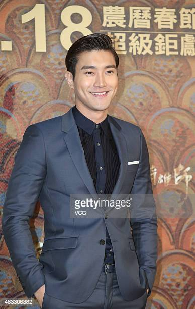 Singer Choi Siwon of Super Junior attends premiere of director Daniel Lee Yankong's new film 'Dragon Blade' on February 12 2015 in Taipei Taiwan of...