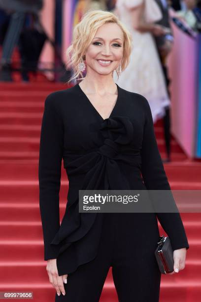Singer Christina Orbakaite attends opening of the 39th Moscow International Film Festival outside the Karo 11 Oktyabr Cinema on June 22 2017 in...