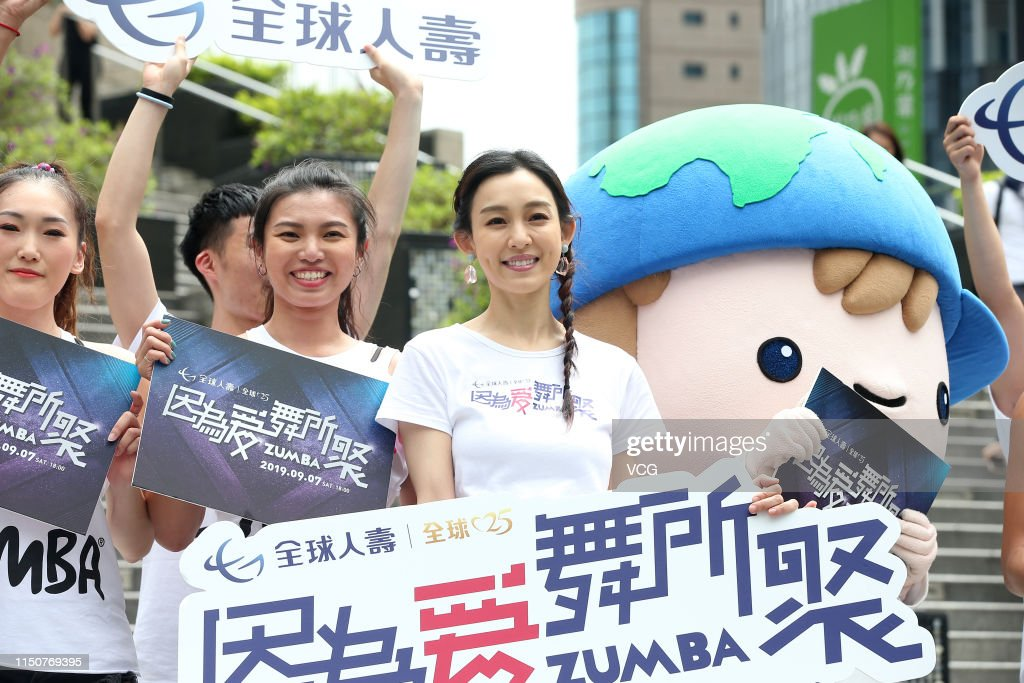 TWN: Christine Fan Attends Public Benefit Activity In Taipei