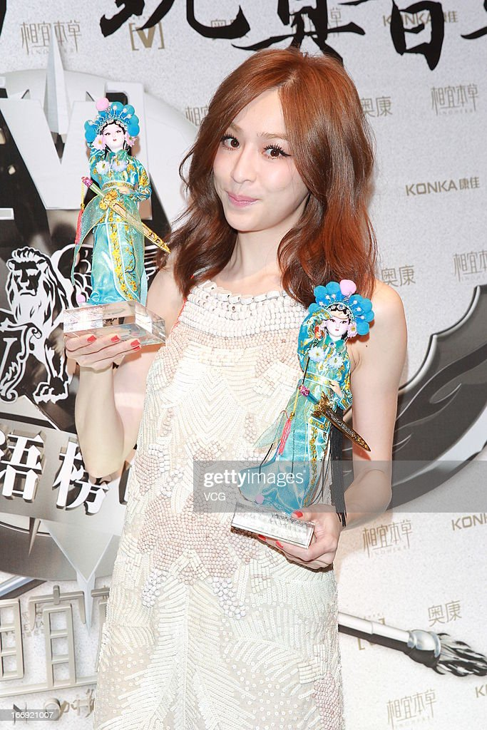 The 17th Channel V Chinese Music Awards