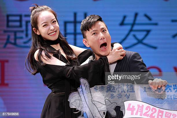 Singer dancer and actress Victoria Song singer Jeff Chang promote theme song of director Geunshik Jo's film My New Sassy Girl on March 28 2016 in...