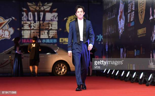 Singer Dimash Kudaibergen arrives at the red carpet of 2017 MTV Global Mandarin Music Awards on July 20 2017 in Shenzhen Guangdong Province of China