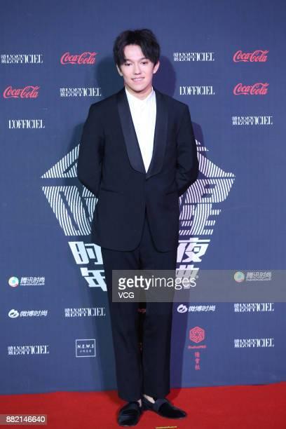 Singer Dimash Kudaibergen arrives at the red carpet of L'Officiel Fashion Night 2017 on November 29 2017 in Beijing China
