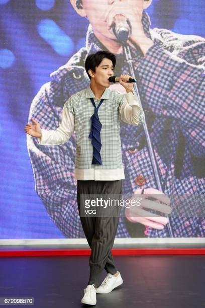 Singer Dimash Kudaibergen of Kazakhstan performs on the stage during a commercial event on April 23 2017 in Xi An China