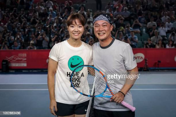 Singer Eason Chan and retired tennis player Li Na attend a star friendly match on day two of the Prudential Hong Kong Tennis Open 2018 on October 9...