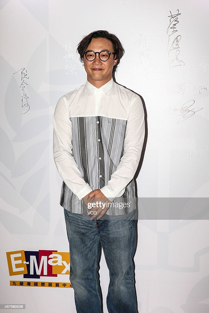 """""""My Voice, My Life"""" Premiere In Hong Kong"""