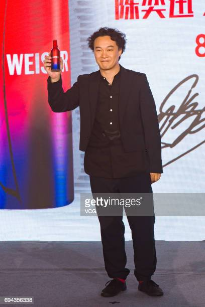 Singer Eason Chan attends the endorsement event of Budweiser Beer on June 9 2017 in Guangzhou Guangdong Province of China