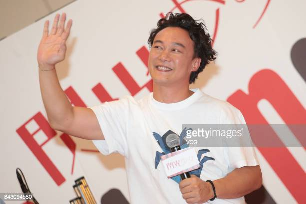 Singer Eason Chan attends the musical evening party for film Our Shining Days on September 5 2017 in Hong Kong China