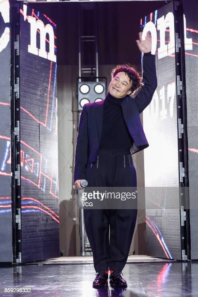 Singer Eason Chan attends the releasing press conference of his new album C'mon in on October 9 2017 in Beijing China