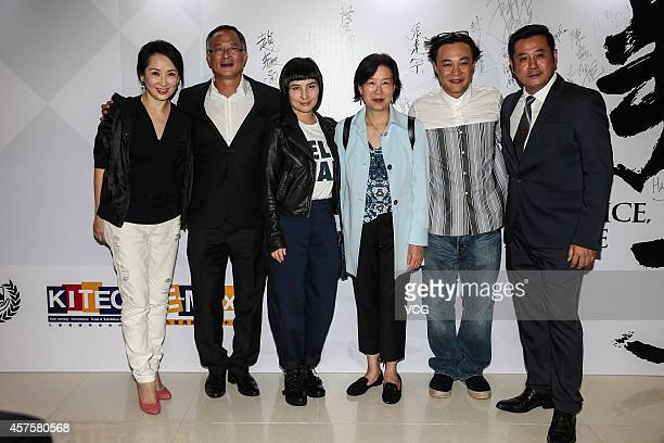 Singer Eason Chan director Johnnie To actress Josie Ho and actress Mimi Kung attend My Voice My Life premiere on October 20 2014 in Hong Kong China
