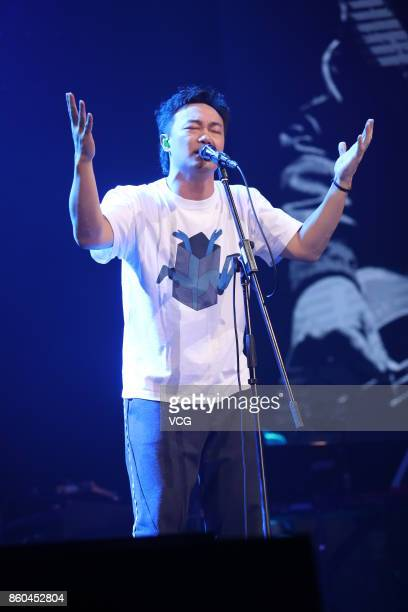 Singer Eason Chan performs during his Eason says C'mon in concert on October 11 2017 in Hong Kong China