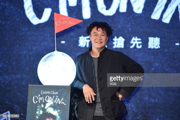 Singer Eason Chan promotes his new album C'mon in on August 23 2017 in Taipei Taiwan of China