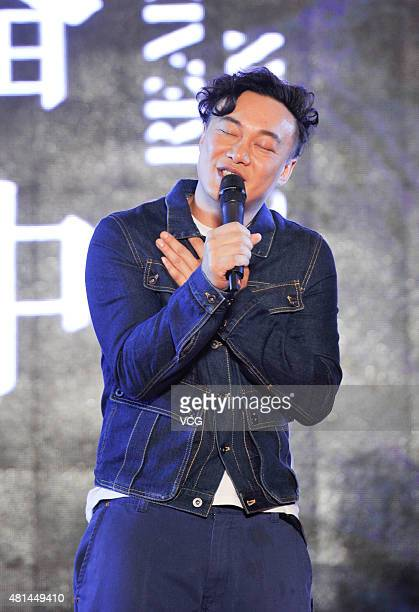23 Eason Chan Promotes New Album In Chengdu Pictures, Photos