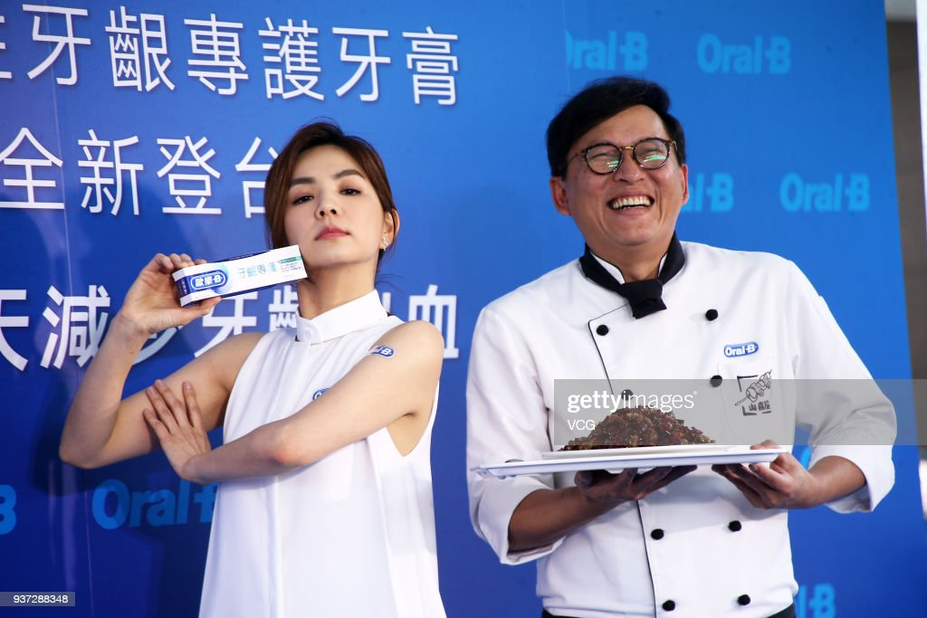 Ella Chen Attends Promotional Event In Taipei