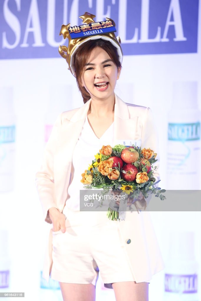 Ella Chen Attends Press Conference In Taipei