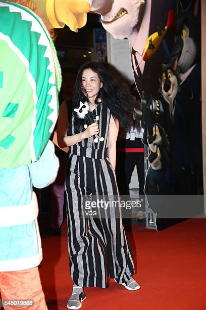 Singer Faye Wong attends the premiere of American director Ash Brannon's animated film Rock Dog on July 4 2016 in Beijing China